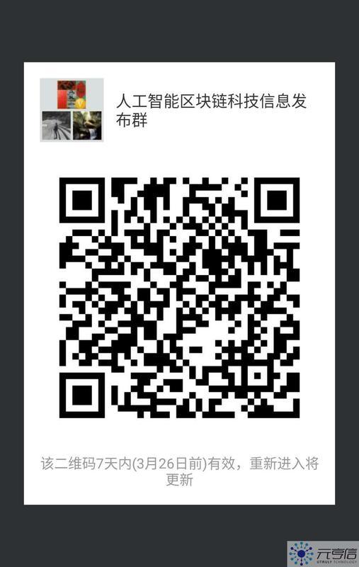 微信圖片_20180319153559.jpg